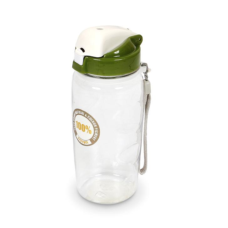Living Essence Plastic Water Bottle,Hot Deals