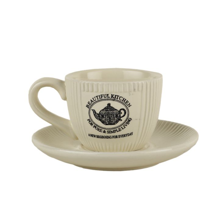 Bk Single Cup With Saucer 220 Ml,Dinner Sets