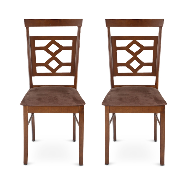 Eva Dining Chair (Set of 2) in Brown Colour,Dining Chairs
